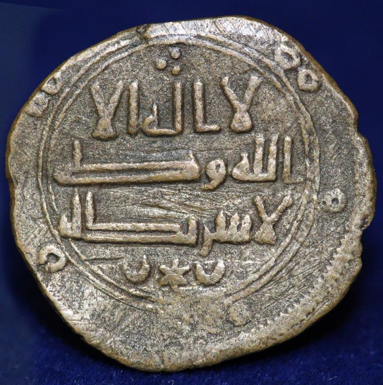 abbasid coins