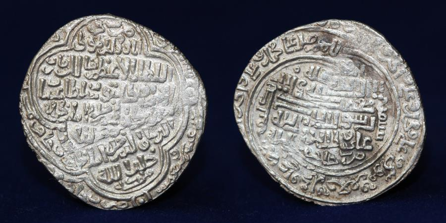 World Coins - ISLAMIC POST MONGOL ILKHANID ULJAYTU AR 2 Dirhams Mint Jajerum Date 710 AH, 4.26g. 26mm.
