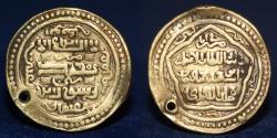 World Coins - ILKHAN Abu Sa'id, 1316-1335, AV Dinar Mint Rayy AH712h, 8.09g, 25mm, VERY FINE & RARE