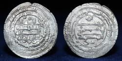 World Coins - BUWAYHID Silver Double Dirham, Imad al-dawla Ali b. Buwayh, 5.58g, 28mm, ABOUT EF RR