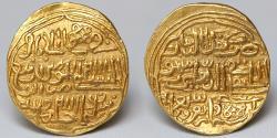 World Coins - Delhi Sultanate Muhammad bin Tughlaq(ruled 1325-1351) AV tanka, In the name of 'Abbasid caliph al-Mustakfi I', Mint:Delhi Date:746h.