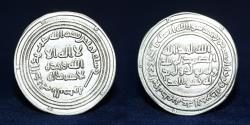 World Coins - UMAYYADS Abd Al-Malik, 65-86 H/685-705 AD Dirham 80 H, Al-Basra. Klat 169, 2.63g, 26mm, EF