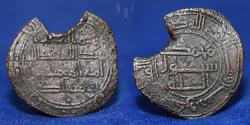 World Coins - Abbasid, temp. al-Mansur (135-158h), copper fals, Bizamqubadh 141h, 1.92gm, 20mm, F & RR