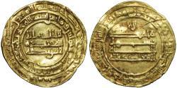 World Coins - Abbasid, al-Mu'tadid (279-289h) Gold Dinar, al-Rafiqa, 283h, 4.03gm, VF & RR