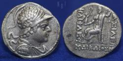 Ancient Coins - BACTRIA (BAKTRIA) Heliocles (Heliokles) I AR Attic Drachm with enthroned Zeus, 12.44g, 30mm, RARE