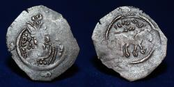 World Coins - ARAB SASANIAN Copper Pashiz AE, Al Hajjaj Bin Yusuf, Mint Bishapur, 0.52g, 17mm, VF & RRR