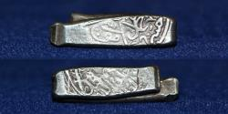 World Coins - QALHATI Amir's (king of Hormus) AR Dirham Muhammad, 928-941 Larin type (5.1g,24mm) RRR Unpublished.
