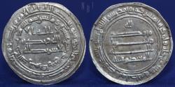 World Coins - Abbasid AR Dirham, Temp al-Mu'tasim (AH218-227) Fars Mint 219h, 2.91g, 29mm, EF & R