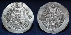 World Coins - EASTERN SISTAN Anonymous khusro type 706-727 AR Drachm. SK (Sijistan) 3.75g, 31mm, EF