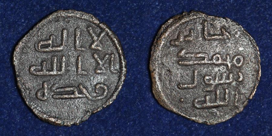 World Coins - UMAYYAD Fals, Anonymous (early time of Umayyad dynasty) fals AE, 1.61g, 19mm, EF & R
