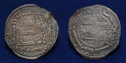 World Coins - ABBASID Copper Fals Mint Istakhr, Date 149h, 1.98 g, 21 mm, GOOD VF & RR