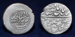 World Coins - AFSHARID RUPEE Nader Shah Afshar (1735-1747) Tabriz mint. 11.46g, 23mm, VF & R