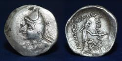 Ancient Coins - PARTHIA Mithradates I, 171-138 BC. Silver drachm. 20mm, 3.98g, ABOUT EF & R