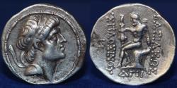 Ancient Coins - Kingdom of Characene, Hyspaosines (140-120 BC), AR Tetradrachm, 16.57g, 30mm, ABOUT EF & RR