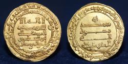 World Coins - ABBASID Al-Muqtadir (295-320h) Gold Dinar, Madinat al-Salam, AH302. 24mm, 3.98g, EF & RR