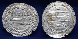 World Coins - ABBASID Al-Muttaqi 940-944 AR Dirham, al-Kufa AH296, 2.56g, 26mm, EXTREMELY FINE & RARE