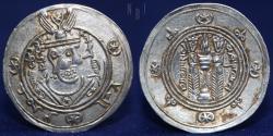 World Coins - ARAB Tabaristan Umar Ibn Al Ala (771-780) AR 1/2 Dirham (Hemidrachm) 1.94g, 23mm, EF & R
