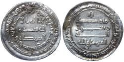 World Coins - Abbasid, al-Mutawakkil (232-247h) isbahan 233h, 2.97gm, 26mm, Extremely fine, Rare mint.