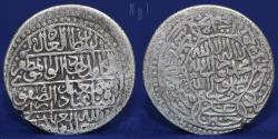 World Coins - Safavid Shah ISMAIL I, large Silver Shahi, Mint of Herat, AH 919, 9.38g, 28mm, VF & R