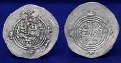 Ancient Coins - Arab Sasanian, yazdgerd type, with jayyid (good) in obverse margin AR dirham. Mint:BN date: 20Y ,31h