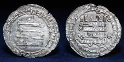 World Coins - ABBASID Dirham Al-Muqtadir, Hamadan 299h, 2.74g, 27mm, ABOUT EF & RRR