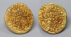 World Coins - SAFAVID Dinar. Mint : Shiraz 921H Shah Ismail. 0.79g, 11mm.