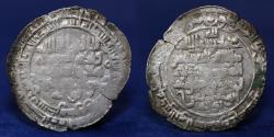 World Coins - BUWAYHID Mu'izz al-Dawla Ahmad, 946-967, AR Dirham, Askar mokaram AH347, 3.57g, 27mm, VF RR