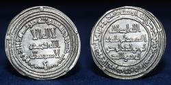 World Coins - UMAYYAD, TEMP HISHAM (105-125h) Dirham, Dimashq 116h. REFERENCE: Klat 360. 2.81g, 26mm, EF RR