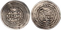 World Coins - Umayyad Temp 'Abd al-Malik b. Marwan (65-86h) dirham, al-Taymara 80h, 2.75g. GOOD VF & RRR