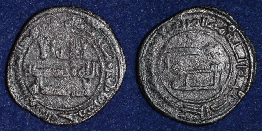 World Coins - ABBASID Copper Fals Temp ismail bin ali, Mint Sabur, Date 145h (2.56g,21mm) ABOUT EF & RR
