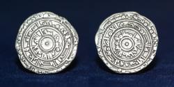 World Coins - FATIMID Al-Mu'izz (341-365h) Half Dirham, Mansuria, Date 355h, 1.40g, 19mm, ABOUT EF & R