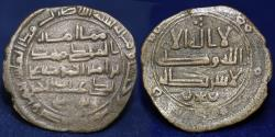 World Coins - ABBASID COPPER AE FALS, Mint of Nahawand, Date : 158h (1.6g,21mm) ABOUT EF & RRR