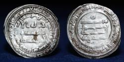 World Coins - ABBASID Al-Musta'in (248-251h) AR Dirham Mint Fars, AH248, 2.97g, 26mm, VERY FINE & RARE