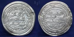 World Coins - UMAYYAD SILVER Dirham, al-Walid I, Marw 91h, 2.79g, 27mm, GOOD VERY FINE