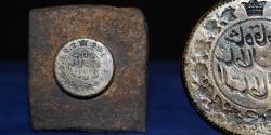 World Coins - DIE, late Qajar die. Ahmad shah (AH 1327-1344 / AD 1909-1925) Mint Tehran.  RRR