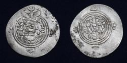 Ancient Coins - SASANIAN KINGS Yazdgerd III 632-651 AD. AR Drachm. Mint GN/junday sabur. Date 20y (3.22g,31mm) ABOUT EF