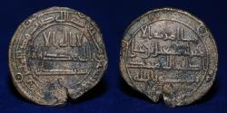 World Coins - ABBASID Copper coin AE Mint jur, Date 141h in the name of (ismail bin Ali) 3.33g, 21mm, VF & R