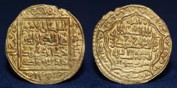World Coins - ILKHAN ULJAYTU AH703-716/AD130-1316 Gold Dinar. Shiraz AH705, 9.2g, 28mm, EF