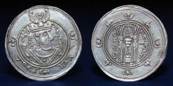 World Coins - Abbasid Governors of TABARISTAN Umar bin al-Ala (155-165h), AR Hemidrachm, 1.94g, 23mm, EF