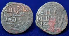 World Coins - UMAYYAD AE fals, Mint Sabur early type, Undated, Unpublished type 0.79g, 17mm, VF & RRR