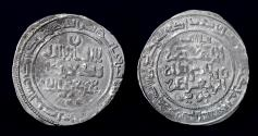 World Coins - GREAT MONGOLS: Mongke & Hulagu Khan, 664h ? AR Dirham, Mawsil (29mm, 2.72g)