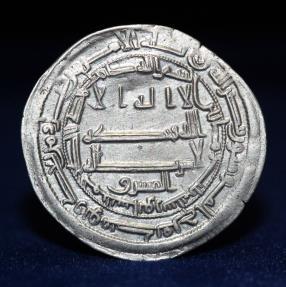 World Coins - ABBASID AL-MA'MUN (194-218h) Dirham, Naysabur 203h. 3.05g. 27mm. EF & RRR