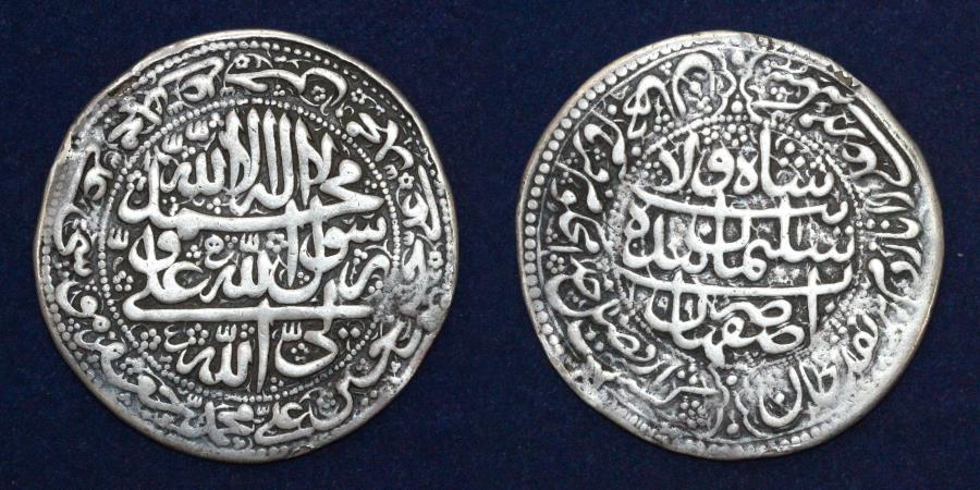 World Coins - SAFAVID SULAYMAN I, AH1078-1105/AD1668-1694, Silver 20 Shahi, Isfahan AH 1099 (35.83g,50mm) VF & RR
