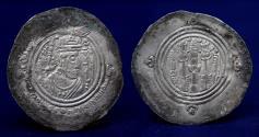 Ancient Coins - Arab Sasanian, al Hajjaj b. Yusuf, drachm, BYS (Bishapur) 79h,