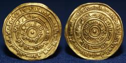 World Coins - FATIMID Al-Mustansir Gold Dinar, Sur 443h, 3.76g, 22mm, (Nicol 1923) EXTREMELY FINE & RARE