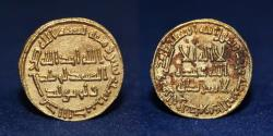 World Coins - UMAYYAD Temp Yazid II (101-105H) Gold Dinar. 102H, 4.28g, 20mm.