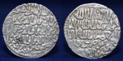 World Coins - Seljuks Rum. Kay Ka'us II, Qilich Arslan IV & Kay Qubadh II Dirham. Mint siwas, 2.92g, 23mm, GOOD EF