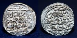 World Coins - TIMURID EMPIRE Silver tanka (Shahrukhi) of Shah Rukh ibn Timur (1404-1446) Mint sari, Date 878h.