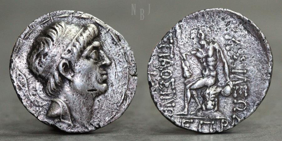 Ancient Coins - KINGS of CHARACENE. Hyspaosines. Circa 128/7-124 BC. AR Tetradrachm, 14.93g, 31mm, VF & RR