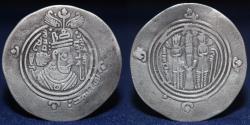 World Coins - ARAB SASANIAN AR DIRHAM (drachm) 'al-Hajjaj b. Yusuf, Dated AH 79, 3.72g, 31mm, GOOD VF & R